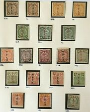China, 1912 coiling dragon with Waterlow overprint, unused set