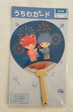 Little Twin Stars Summer Kimono Dressing Hand Fan from Sanrio Made in Japan*FrSh