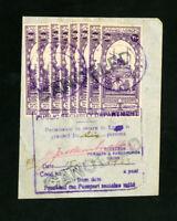 Egypt Rare Revenue 8x Stamps Quite a Find
