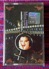 Michelle Pan ( 潘越雲) ~ 潘越雲 ( Malaysia Press ) Cassette