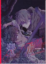 Hetalia Axis Powers YAOI Doujinshi Dojinshi Comic UK x Spain Blood Wedding 1