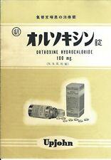 Medication Brochure Upjohn - Orthoxine Hydrochloride JAPANESE lang (PH15)