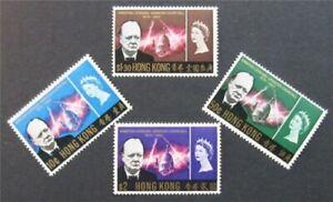 nystamps British Hong Kong Stamp # 225-228 Mint OG H    S24x2522