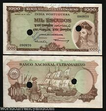 PORTUGUESE INDIA 1000 ESCUDOS P46 1959 INDIAN SAILING SHIP RARE MONEY BANK NOTE