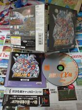 Playstation PS1:Super Robot Wars A Gaiden [TOP RPG BANPRESTO] COMPLET - Jap