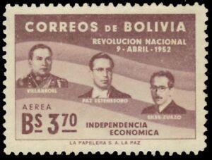 BOLIVIA C169 - National Revolution 1st Anniversary (pb20604)
