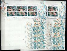 / 10X SURINAME 2011 - MNH - FLOWERS, FLORA - WHOLESALE