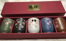 Estate Utsuwa Japan Hand Made Pottery Stoneware Tableware 5 Tea Cups *