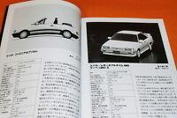 JAPANESE PASSENGER VEHICLES 1986-1988 book japan car vintage old #0382