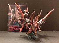 RARE SQEX Square Enix Final Fantasy Creatures Vol 4 Color Neo Bahamut Figure
