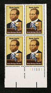 US Plate Blocks Stamps #2044 ~ 1983 SCOTT JOPLIN 20c Plate Block of 4 MNH