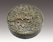 Vintage highly decorative beautiful hand crafted copper makeup powder box. G13-3