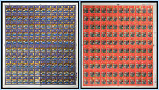 1970 Christmas Complete Set in Full Sheets Unmounted Mint/Mnh