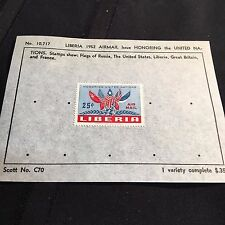 1952 Liberia Postage Stamp Airmail on Old Scott Sheet #C70