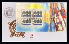 Greenland Post Official FDC 1999.05.07. National Museum - Block / Minisheet