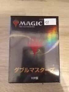 MTG Magic The Gathering Japanese Double Masters 2XM VIP Sealed