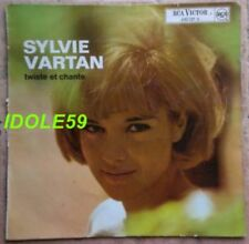 Vinyles Sylvie Vartan chanson française 33 tours