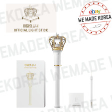 LOONA MONTHLY GIRL Official Light Stick Fanlight + Tracking Number