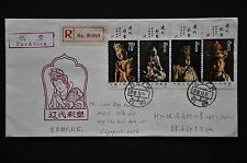 China PRC T74 Colour Sculptures Set on pte FDC - Registered to Singapore (b1)