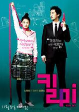 """KOREA MOVIE """"Kill Me""""/ENG SUBTITLE/REGION 3/ KOREAN FILM"""