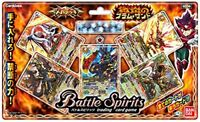 BANDAI Battle Spirits Mega Deck Infernal Bram Zand SD36 from Japan*