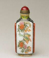 "Wonderful Old Handmade ""Peony & Birds""  Enamel Glass Snuff Bottle"