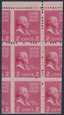 #806a 2¢ JOHN ADAMS PANE OF 6 MAJOR PERF SHIFT ERROR BS2224