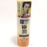 ROHTO Hadalabo Gokujun premium hyaluronic solution 170mL MADE IN JAPAN