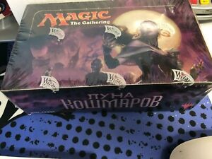 Magic The Gathering MTG Sealed Russian Eldritch Moon Booster Box
