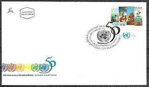 Israel 1995 50th Anniversary Of The United Nation FDC