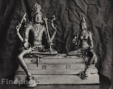 1928 Original INDIA Shiva Parvati Mahadeva Shakti Sculpture Photo By HURLIMANN