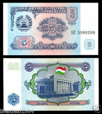 TAJIKISTAN 5 RUBLES UNC BANK NOTE for coin notes collector # L 14