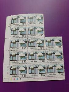 tanzania 1.50 1985 part sheet stamps