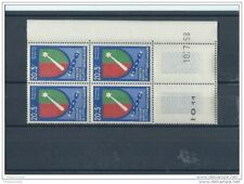 LOT : 022016/1026A - ALGERIE 1958 - YT N° 352 NEUF SANS CHARNIERE ** (MNH) GOMME