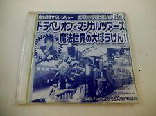 Toei Super Sentai Magiranger Not for Sale Theme Music CD Power Rangers Kamen
