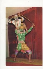 Khon Dance White Monkey Fighting King Of Giant Bangkok Thailand Postcard 587a