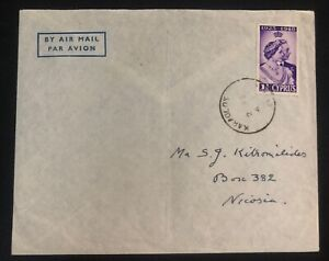 1948 Karaolos Jewish Prison Internment Camp Cyprus Airmail Cover To Nicosia