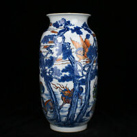 Qianlong marked Blue and white Porcelain Multicolored gilt painting Kylin vase