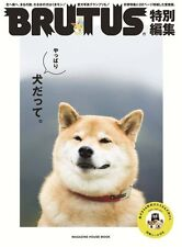 Brutus/ Shiba Inu Maru/ Kumamon/ Dog Japan / Magazine / Kawaii /Free shiping