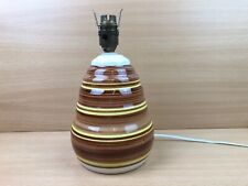 Retro Style Small Ceramic Table Lamp - 22cm Tall