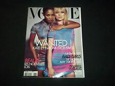 2008 FEBRUARY VOGUE PARIS MAGAZINE - KATE & NAOMI - FASHION COVER - F 2994