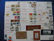 P.R.China.1989 Complete Year Set FDC