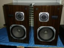 YAMAHA NS-25T SPEAKERS,ONE PAIR