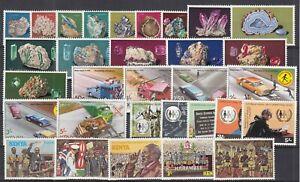 DE9101/ KENYA – Y&T # 95 / 109 – 118 / 123 – 129 / 133 MINT MNH