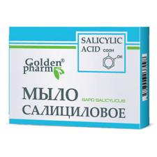 Salicylic soap Seife 3 Stück 3x70 g.