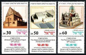 Israel 970-972,MNH.Mi 1070-1072. Synagogue Models,Hahum Goldmann Museum,1987.
