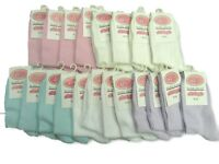 4 X Plain Ankle Socks soft luxury Cotton Rich Kids Children Boy Girl 5 colours