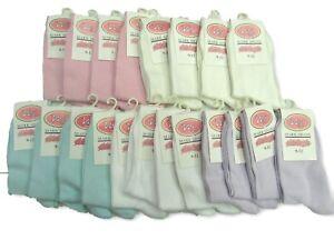 4 X Plain Ankle Socks soft luxury Cotton Rich Kids pink white cream lilac mint