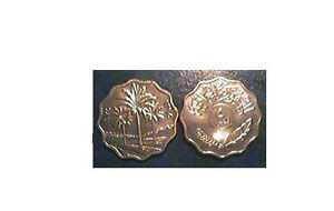 IRAQ 5 PIECE UNCIRCULATED COIN SET: 1 TO 50 FILS, 1959-90