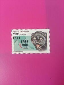 Bénin surchargé overprint 175f sur 270f neuf MNH panthere double inversée
